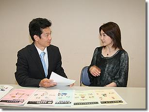 生稲晃子:代表ご自身が現役のケアマネジャーだそうですね。 栗岡:はい。福... ケアマネジャー実